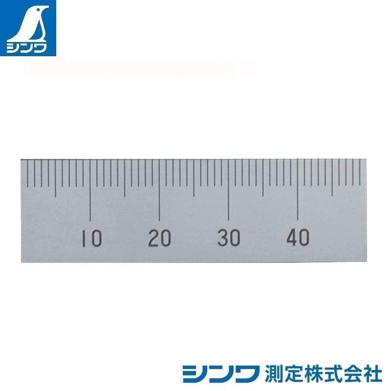 【シンワ測定�梶z14127:マシンスケール 50mm 上段左基点目盛 穴なし