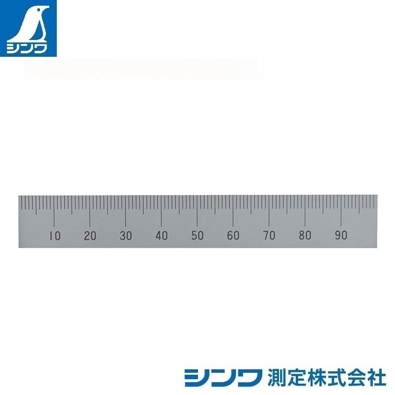 【シンワ測定�梶z14128:マシンスケール 100mm 上段左基点目盛 穴なし