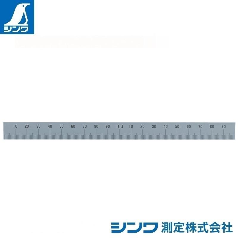 【シンワ測定�梶z14149:マシンスケール 200mm 下段左基点目盛 穴なし