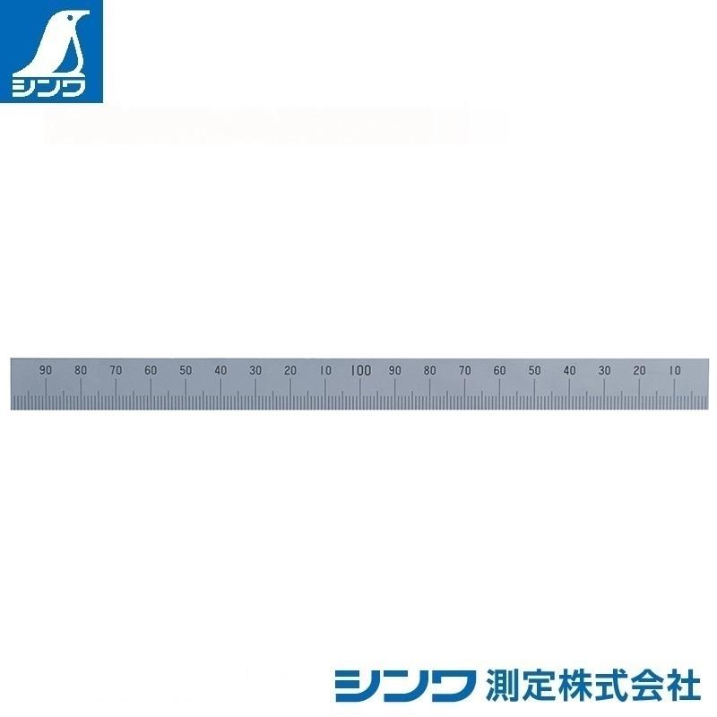 【シンワ測定�梶z14156:マシンスケール 200mm 下段右基点目盛 穴なし
