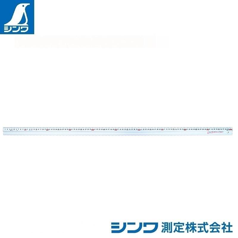 【シンワ測定�梶z65387:アルミ直尺 スーパーアル助 1m:コルク板付属・赤数字入