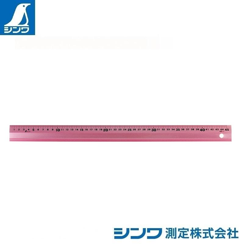 【シンワ測定�梶z65424:アルミ直尺 アル助 45cm ペールピンク:スベリ止付