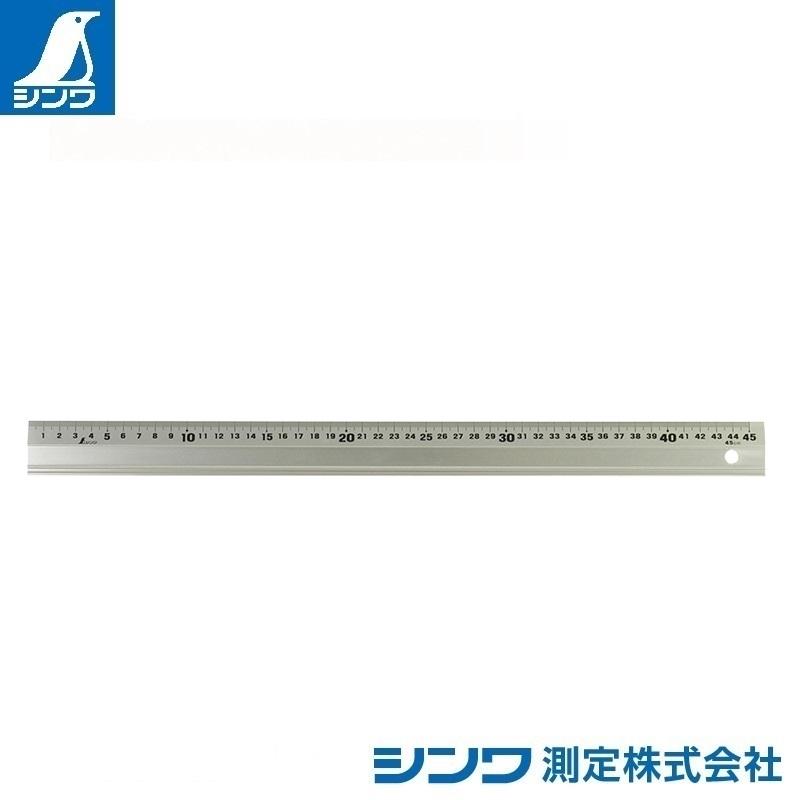 【シンワ測定�梶z65425:アルミ直尺 アル助 45cm シャンパンゴールド:スベリ止付
