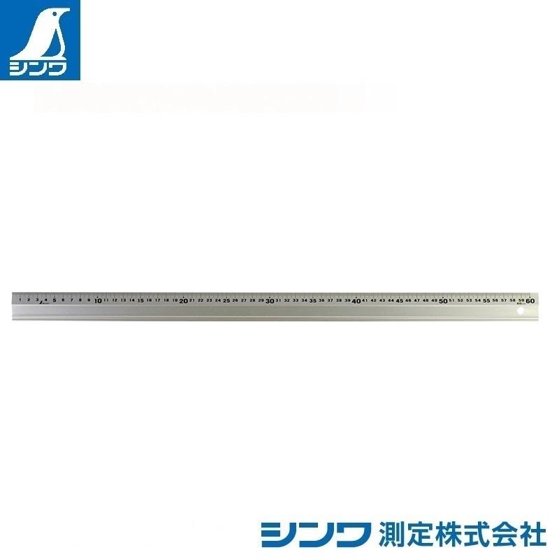 【シンワ測定�梶z65436:アルミ直尺 アル助 60cm シャンパンゴールド:スベリ止付