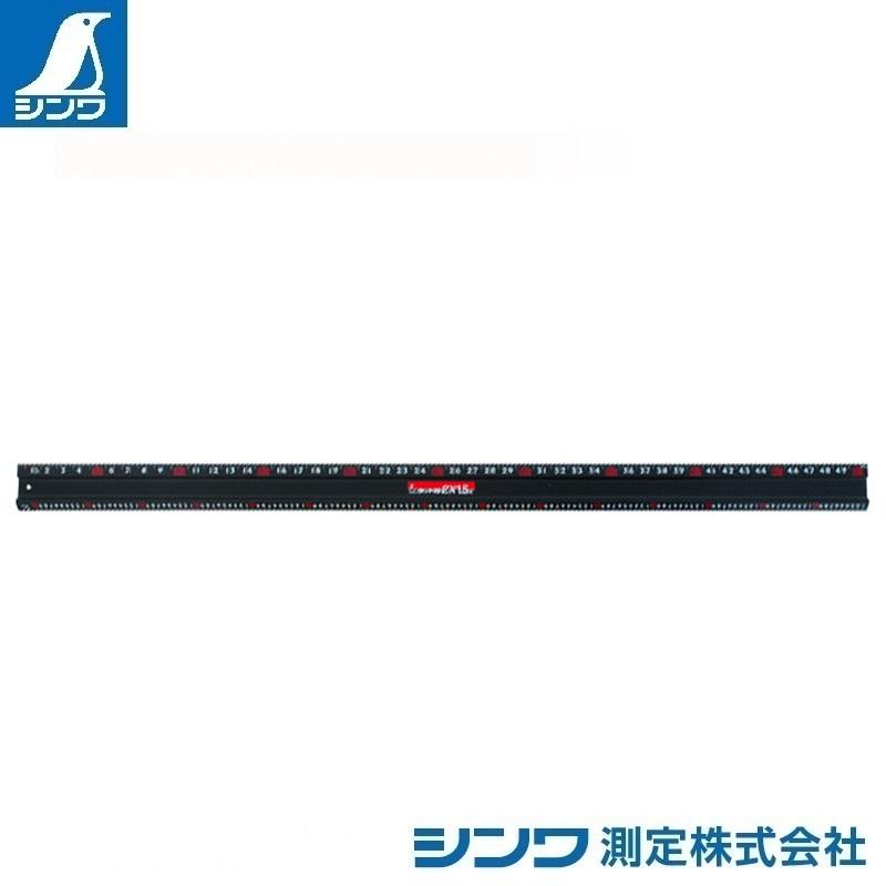 【シンワ測定�梶z65034:アルミカッター定規 カット師EX 1.5m 併用目盛:スベリ止付・赤数字入
