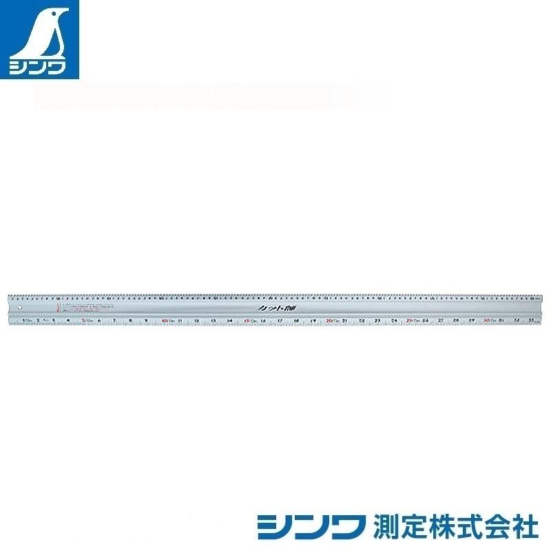 【シンワ測定�梶z65088:アルミカッター定規 カット師 1m 併用目盛 左基点:スベリ止付・赤数字入