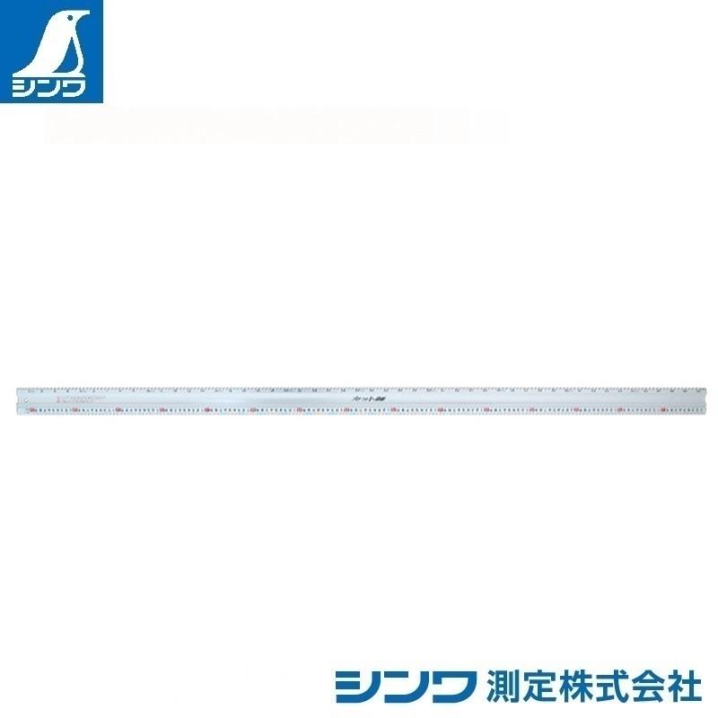 【シンワ測定�梶z65094:アルミカッター定規 カット師 1.5m 併用目盛:スベリ止付・赤数字入