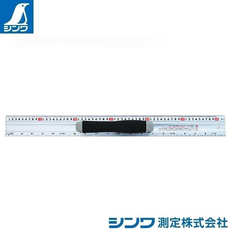 【シンワ測定�梶z65098:アルミカッター定規 カット師 60cm 併用目盛:取手付・スベリ止付・赤数字入