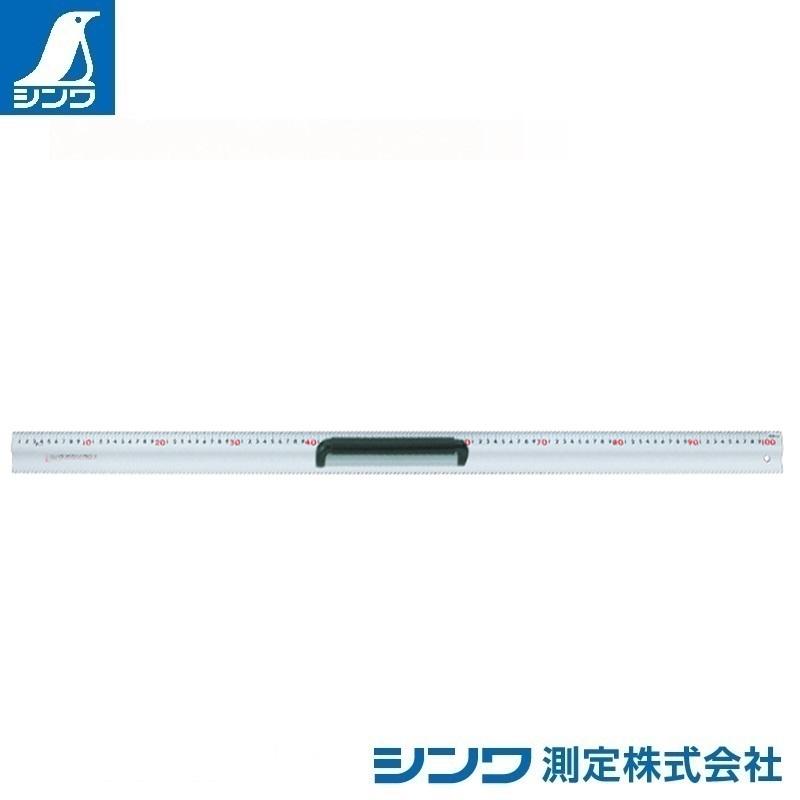 【シンワ測定�梶z65076:アルミカッター定規 カルカッター 1m:取手付・スベリ止付・赤数字入