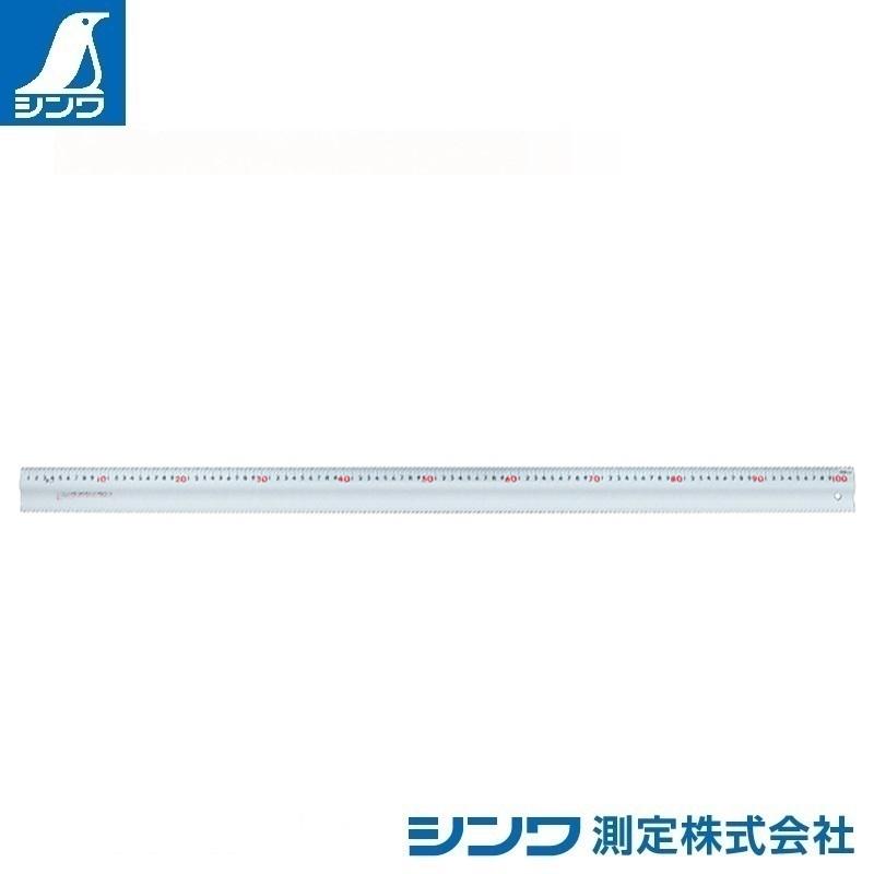 【シンワ測定�梶z65075:アルミカッター定規 カルカッター 1m:スベリ止付・赤数字入