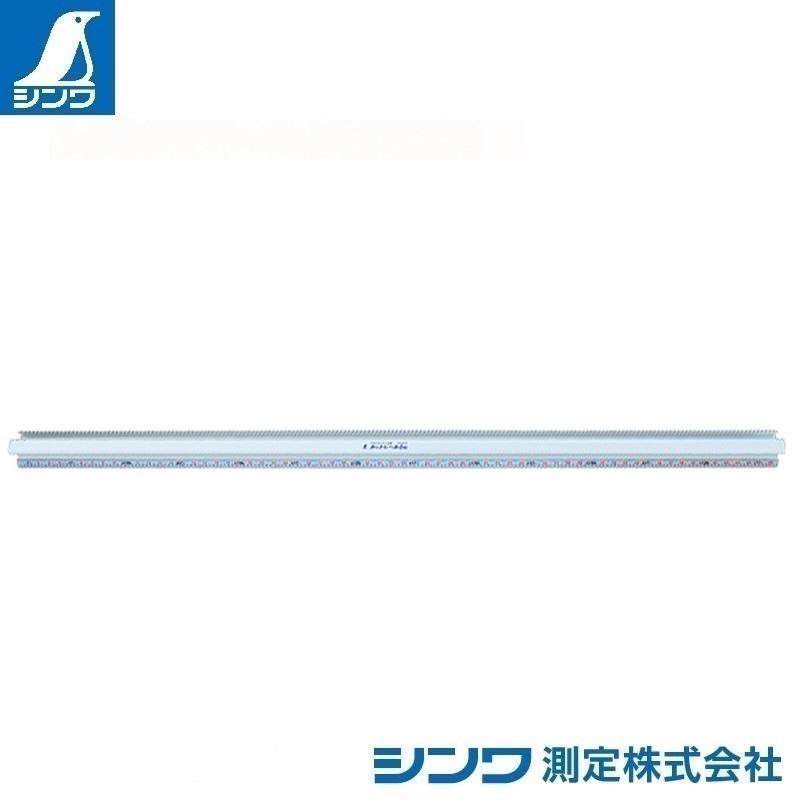 【シンワ測定�梶z65078:アルミカッター定規 カットレール 2m 併用目盛:スベリ止付・赤数字入
