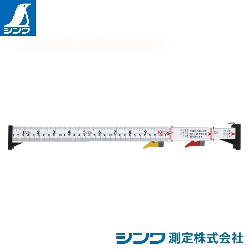 【シンワ測定�梶z65190:アルミ3倍尺 のび助 一方向式�U A 3尺2寸 併用目盛:赤数字入