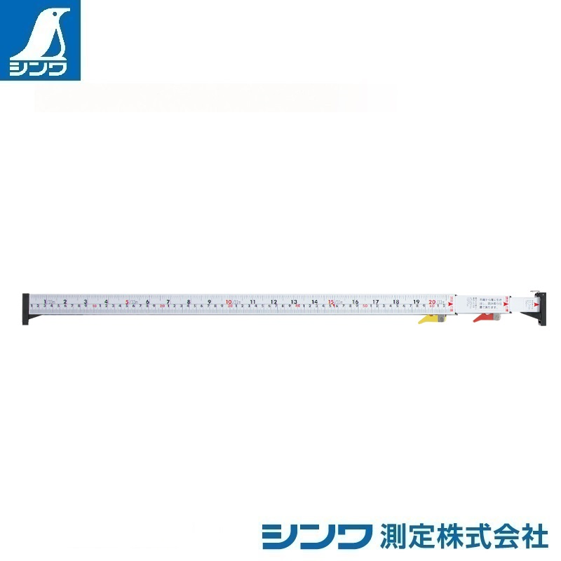 【シンワ測定�梶z65191:アルミ3倍尺 のび助 一方向式�U AB 6尺6寸 併用目盛:赤数字入