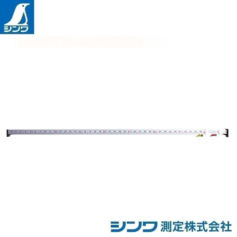 【シンワ測定�梶z65193:アルミ3倍尺 のび助 一方向式�U C 12尺 併用目盛:赤数字入