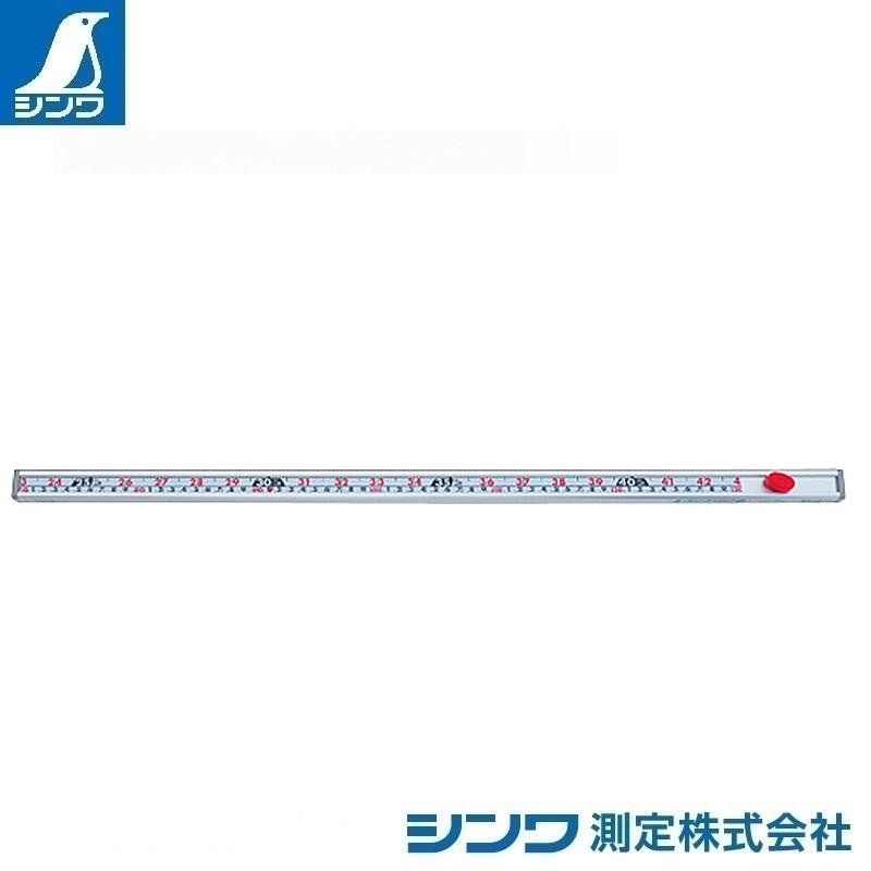 【シンワ測定�梶z65161:アルミ3倍尺 のび助 両方向式 AB 6尺3寸 併用目盛:赤数字入