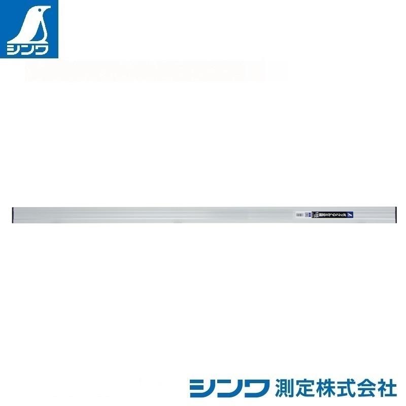 【シンワ測定�梶z65260:ボックスアルミ定規 135cm