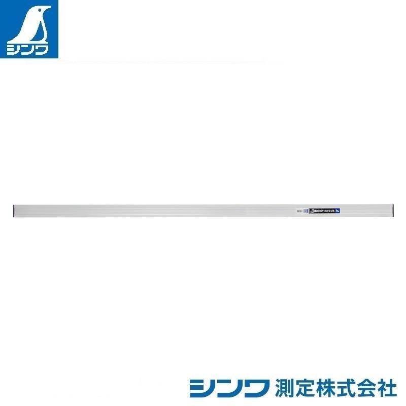 【シンワ測定�梶z65262:ボックスアルミ定規 175cm