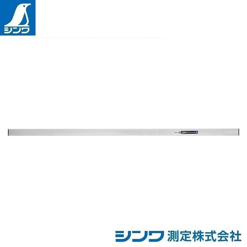【シンワ測定�梶z65264:ボックスアルミ定規 195cm