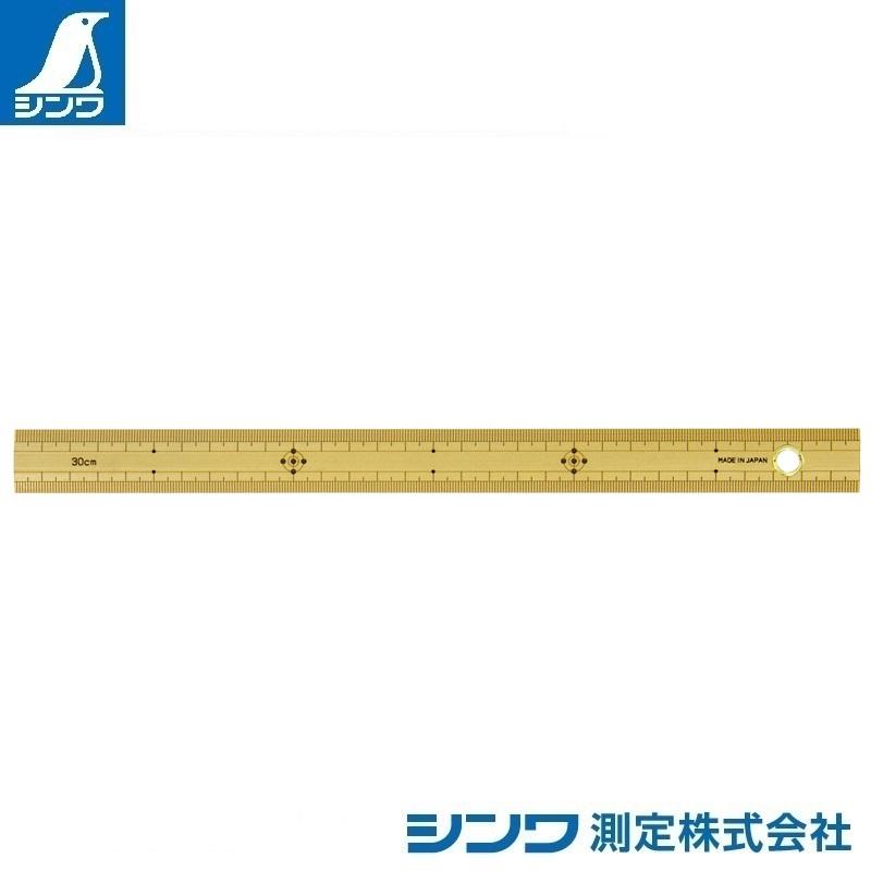 【シンワ測定�梶z71760:竹製ものさし 30cm 上下段1mmピッチ:ハトメ付