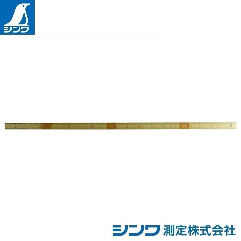 【シンワ測定�梶z71773:竹製ものさし 1m:ハトメ付