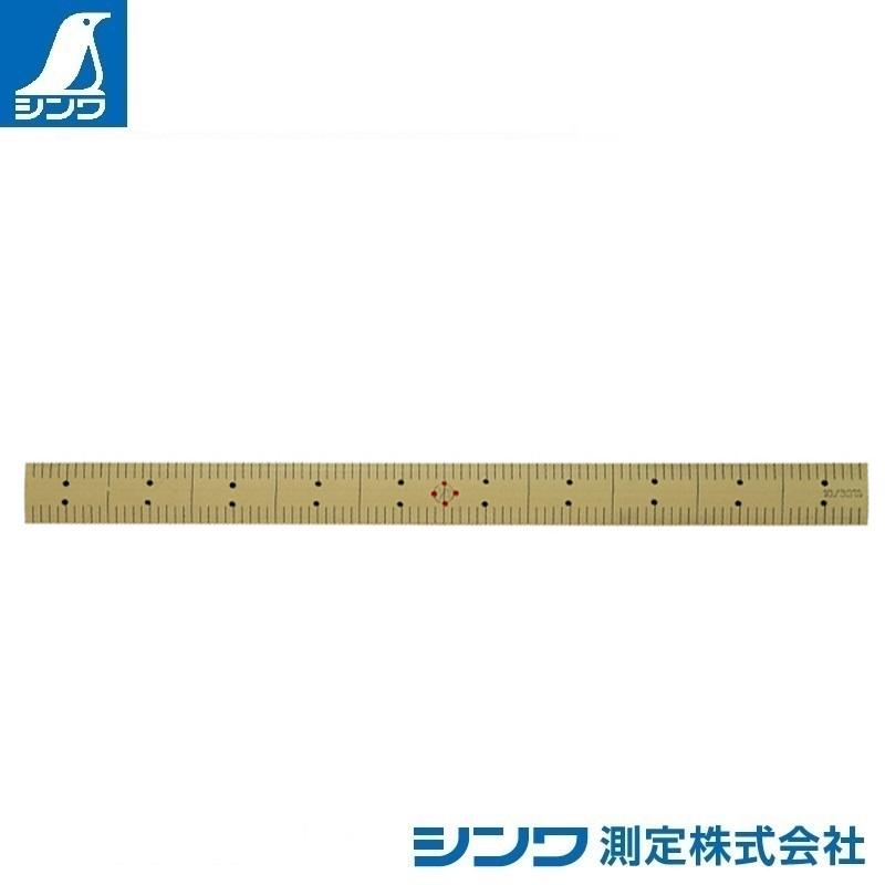 【シンワ測定�梶z71897:竹製ものさし かね1尺