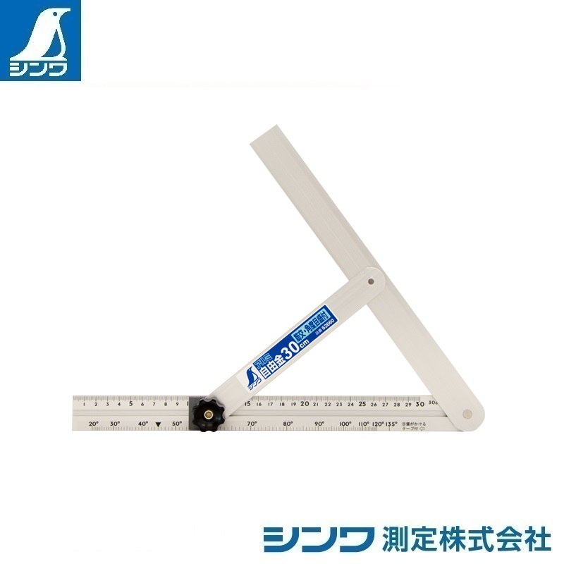 【シンワ測定�梶z62660:アルミ自由金 30cm 角度目盛 筋交付