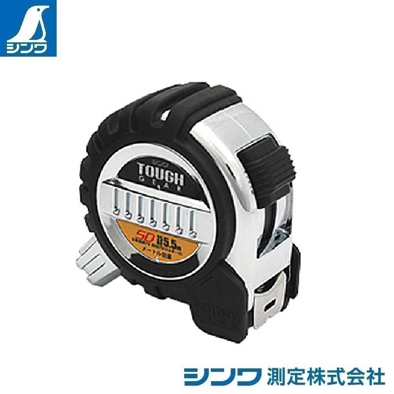 【シンワ測定�梶z80874:コンベックス タフギア SD 25-5.5m:JIS適合品