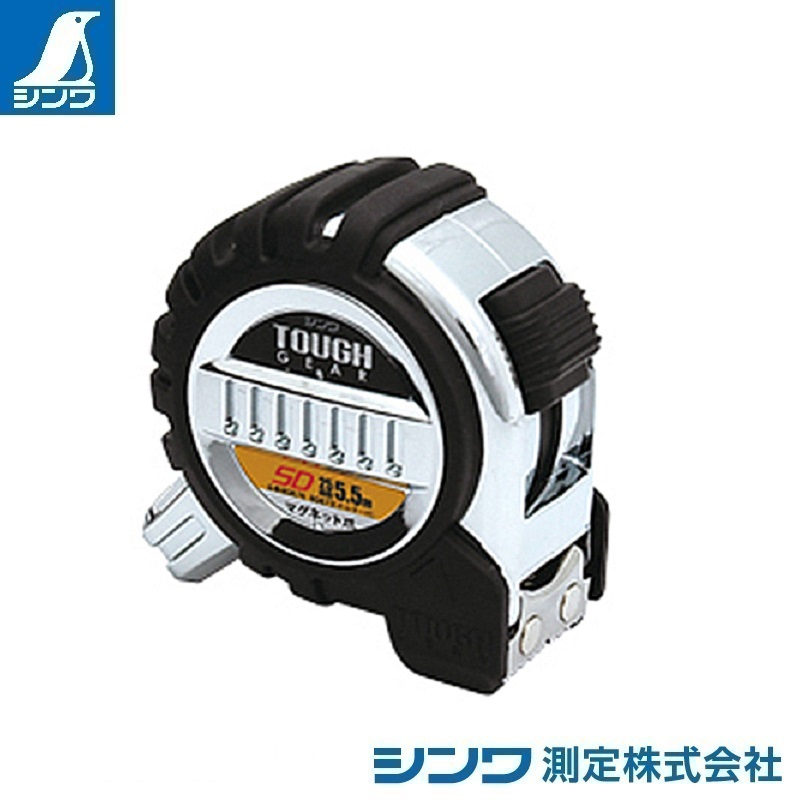 【シンワ測定�梶z80876:コンベックス タフギア SD 25-5.5m マグネット爪:JIS適合品