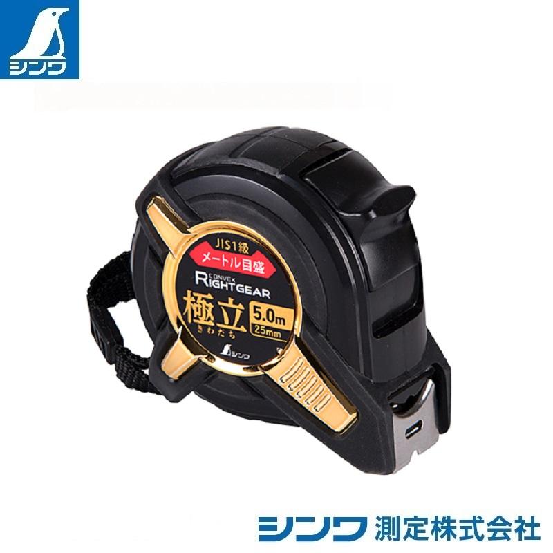 【シンワ測定�梶z81019:コンベックス ライトギア 極立 25-5.0m:JIS適合品